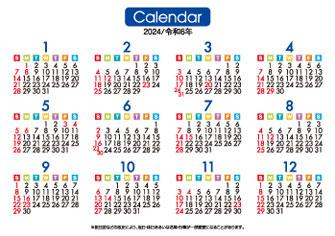 カレンダー カレンダー 2016 年間 : 名入れ卓上カレンダー カラー ...